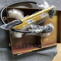 承装修饰工具设备-油压分离式穿孔工具型号