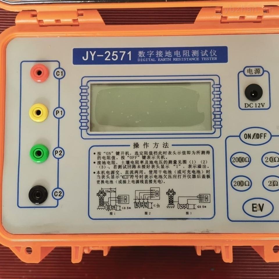 江苏电力承试四级资质设备规格型号齐全