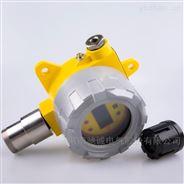 丙烯腈有毒氣體濃度檢測報警儀