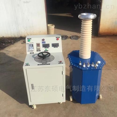 五级承试资质/工频耐压试验装置