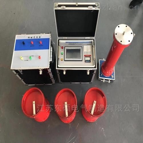 五级承试资质/轻型变频串联谐振试验装置