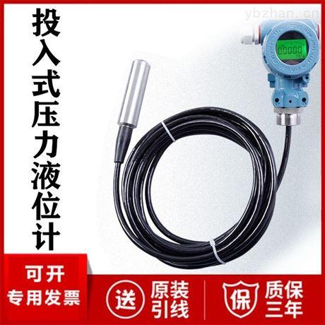 雷达液位计厂家价格雷达 液位变送器4-20mA