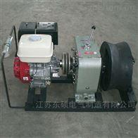 承装修饰工具设备-多功能机动绞磨机