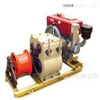 DS机动绞磨机-承装修饰工具设备