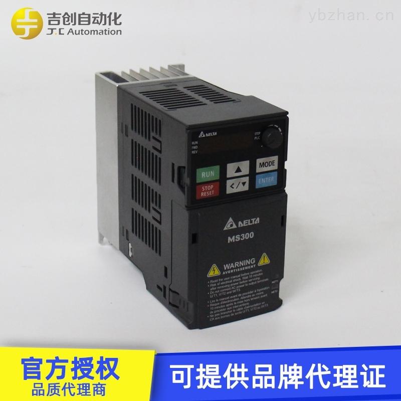 台达单相变频器11AMS21ANSAA-东莞吉创