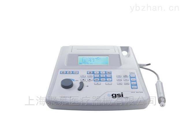 自動中耳分析儀GSI 39