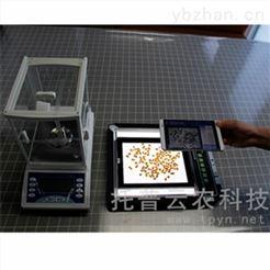 稻麦考种分析系统(TPKZ-2)