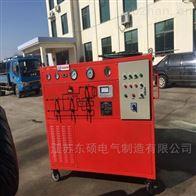 承装修饰工具设备-SF6气体回收装置型号