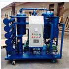 电力承装修试四级资质配置申办流程及条件