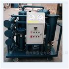 扬州电力承试四级资质配置需要满足的条件
