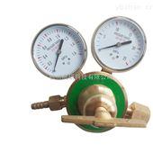 轻巧型减压器类型