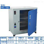 深圳熔噴布模具高溫500°C恒溫干燥箱