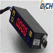 MF4008-30L氮氣質量流量計
