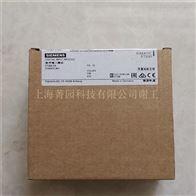 西门子数字输入模块6ES 650-8DK80-1AAO
