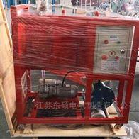 承装修饰工具-数字式SF6气体抽真空充气装置