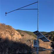 水位自動監測系統