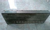 收费合理西门子直线电机维修