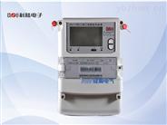 深圳科陸DSZ719三相三線智能電能表