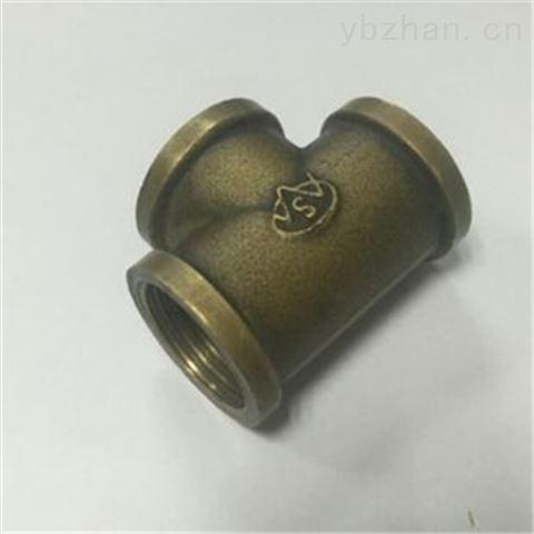 17-4Ph平衡架失蜡铸造件