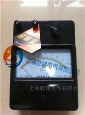 T19-A交直流安培表 100A