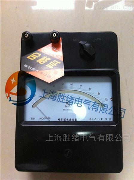 T19-mA交直流毫安表 标准电表