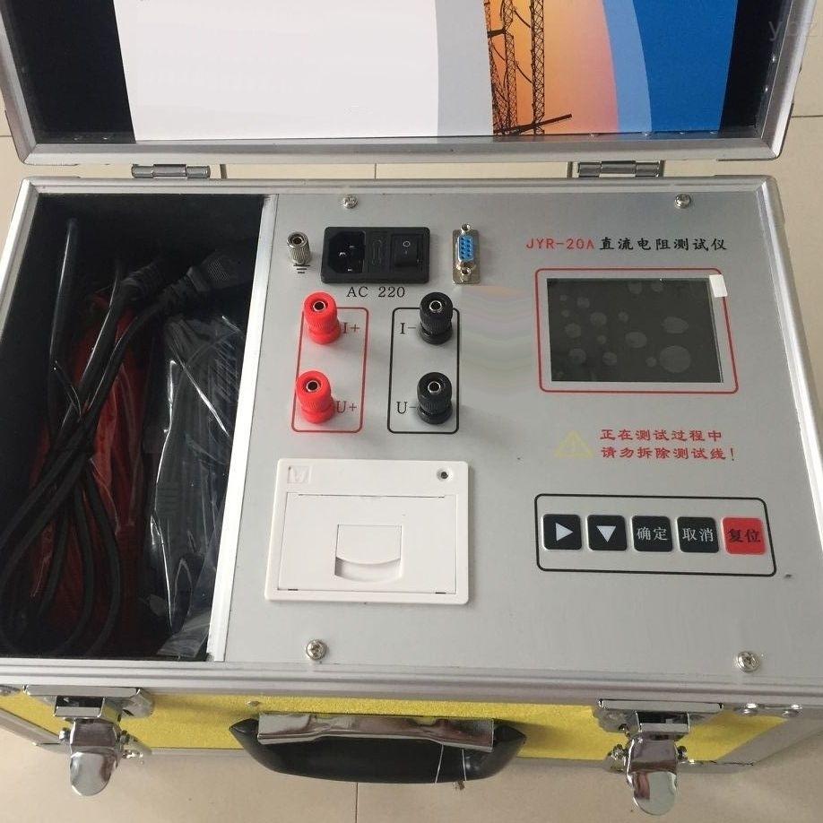 办理五级承试电力资质许可证具体流程
