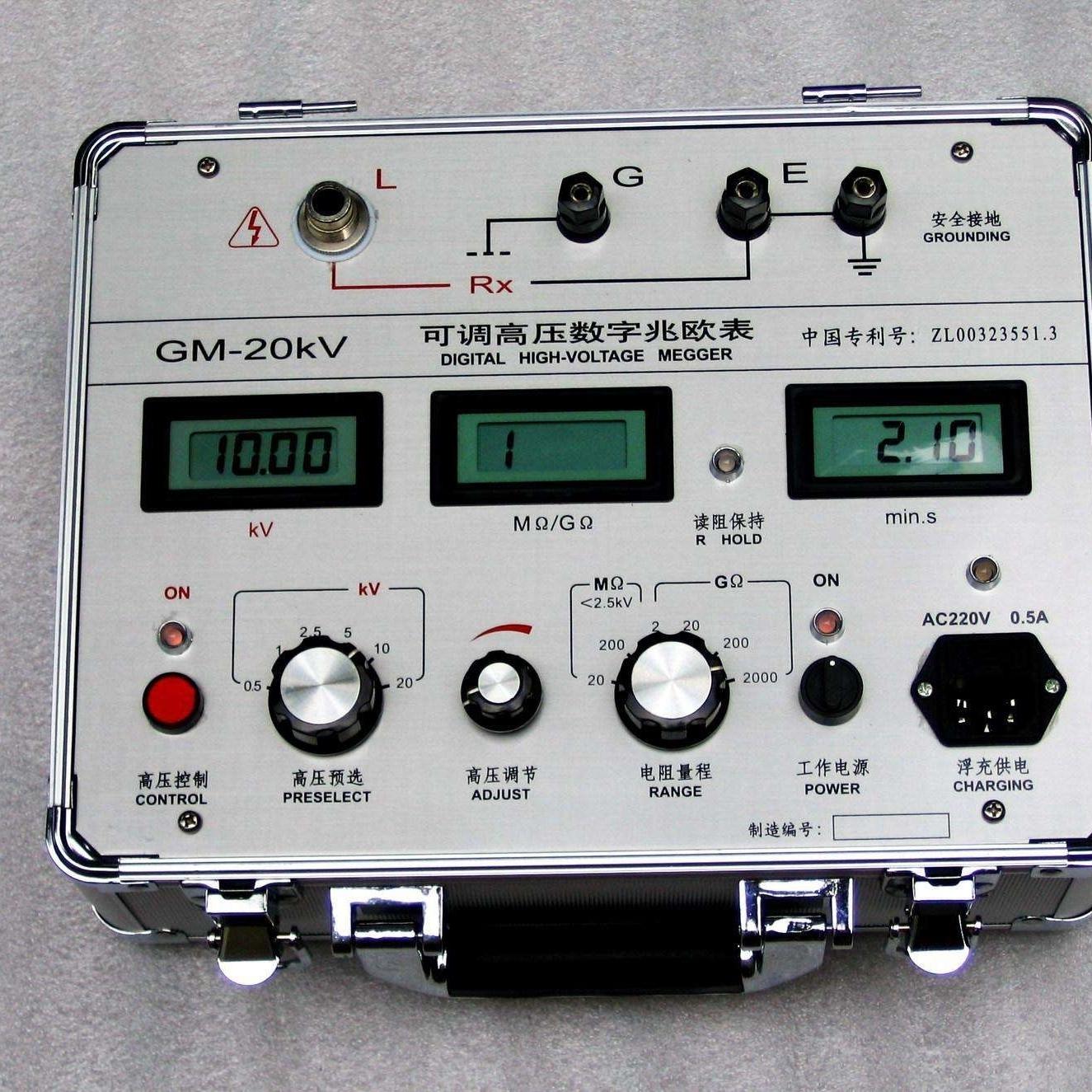 电力承试五级资质所需的设备及机具
