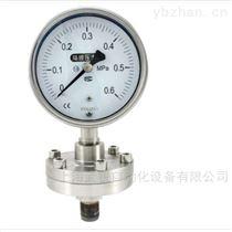 上海电接点压力表