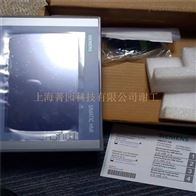 西门子6AV2123-2GB03-0AX0