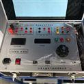 三級承試設備多少錢?--單相繼電保護測試儀
