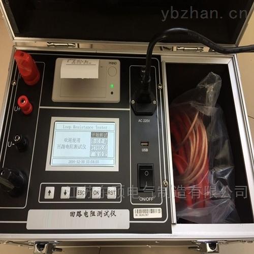 智能回路电阻测试仪-承试五级设备