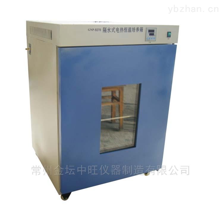 水套式培养箱