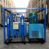 三级承装设备/干燥空气发生器厂家定制