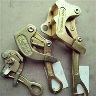 承装修试工具设备-智能卡线器