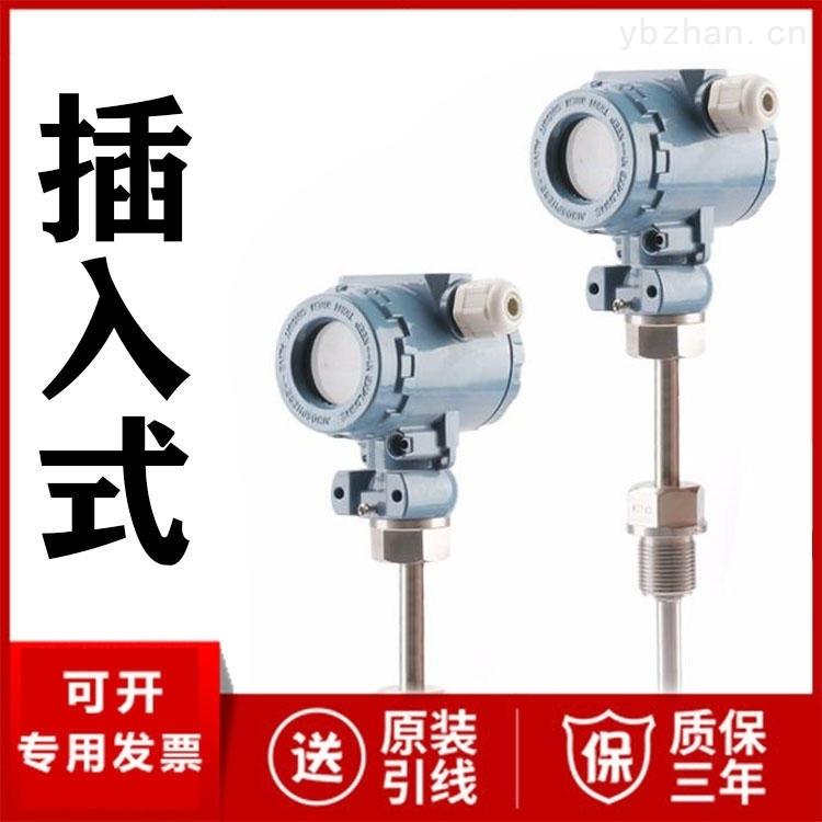 WZPB-230-插入式溫度變送器廠家價格4-20mA溫度傳感器