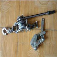 承装修试工具设备-10/15kN紧线器