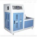 CJD系列橡膠低溫脆化試驗機