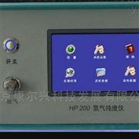 便携式氢气纯度仪厂房