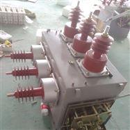 35KV油浸式高压计量箱