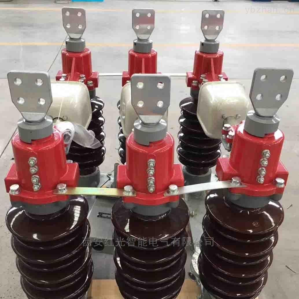 成都供应柱上高压隔离开关GW4-35KV