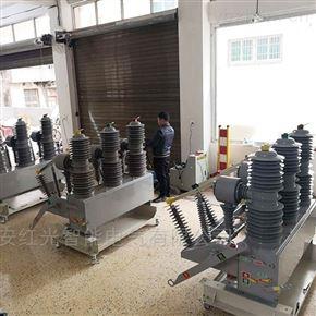 重庆电力局常用35千伏真空断路器