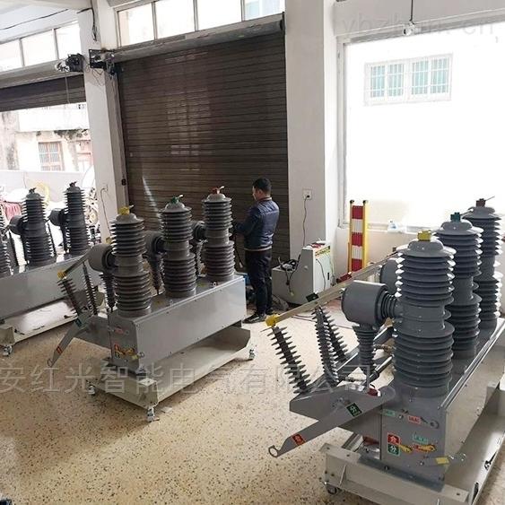供电局指定35KV国家电网高压断路器