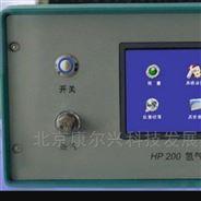 便攜式氫氣純度儀型號規格
