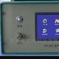 便携式氢气纯度仪型号规格