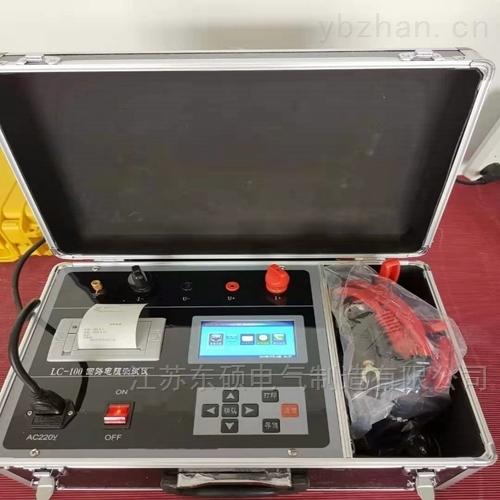 承试三级资质/精度回路电阻测试仪