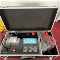 承试三级资质/高灵敏回路电阻测试仪