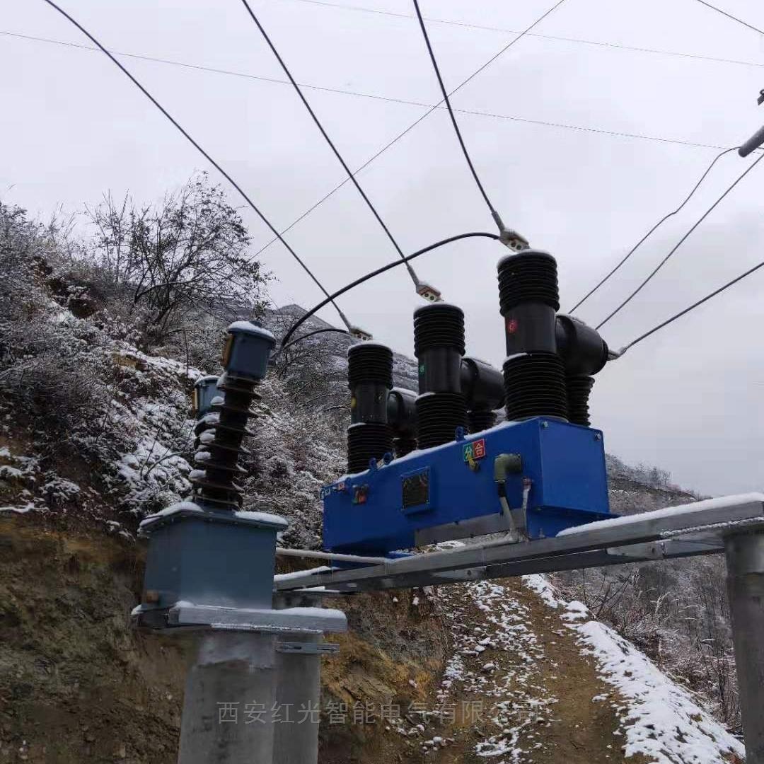 35KV线路型柱上真空断路器远程控制