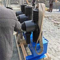 成都35KV线路高压断路器开关定制厂家