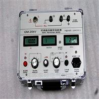 承装修试四级资质-多功能接地电阻测试仪