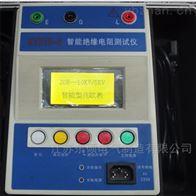 承装修试四级资质-5000v绝缘电阻测试仪